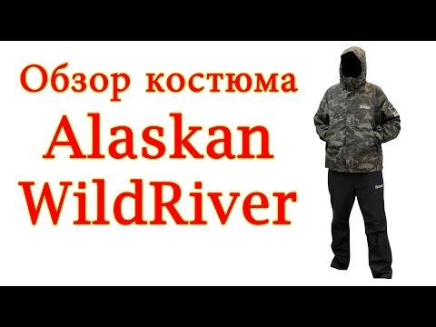 обзор рыболовного костюма severeland forester