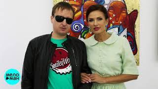 Эвелина Блёданс и Виктор Тартанов - Я люблю жизнь (Official Audio 2018)
