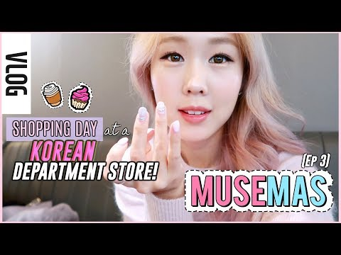 COME SHOPPING WITH ME: Korean Department Store | Gym Life & My Cute Pets 🙈 (뮤즈마스 3편) MUSEMAS #3