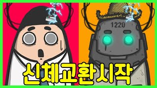 [Dynamic Theatre] The world where you cannot live as a human if you're poor|RedTomato