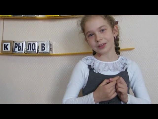 Изображение предпросмотра прочтения – МарияБелашкова читает произведение «Стрекоза и Муравей» И.А.Крылова
