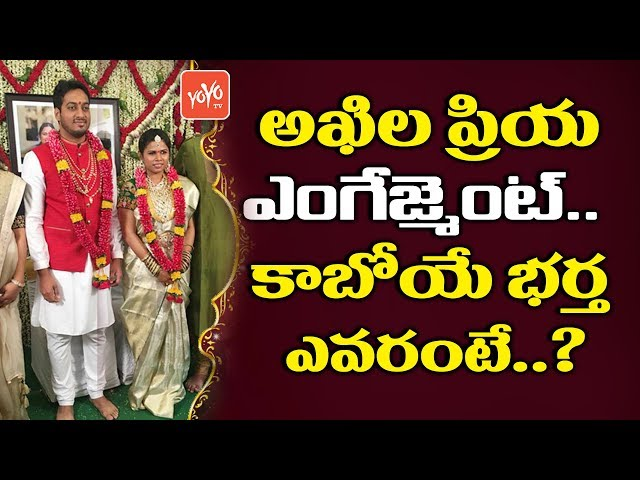 Who is Akhila Priya's fiance, Bhargav?