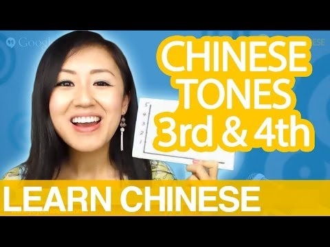How to pronounce the 3rd tone like a native - Google Hangout with Yangyang