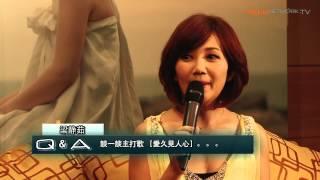 梁靜茹【愛久見人心】記者會(新加坡)Part 1