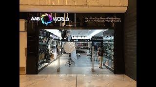 جولة في محل ادوات التصوير AAB WORLD  في الكويت