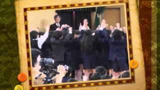平成26年度 大阪市立 生野小学校 6年生の卒業を祝う会