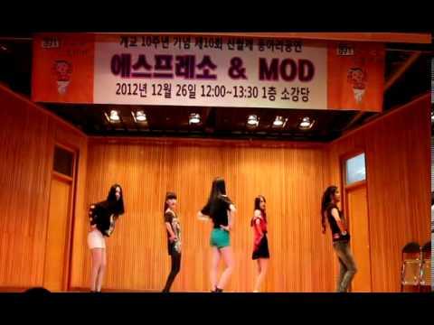 [cover] f(x) - Electric Shock (Korean high school girls ... F(x) Electric Shock Album Cover