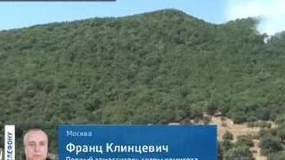 Франц Клинцевич о бандподполье на Северном Кавказе