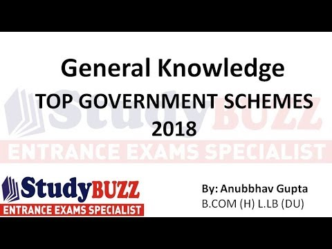 GK for CMAT, TISS, XAT: Important government schemes & policies 2018