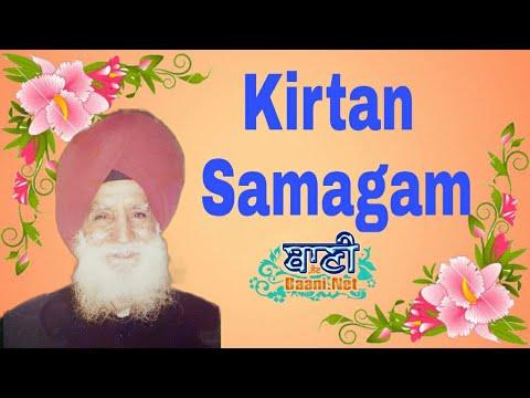 Live-Now-Kirtan-Samagam-S-Mohindar-Singh-Vikaspuri-21-August-2021