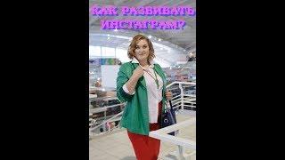 видео Блог об удаленной работе Екатерины Казаковой
