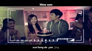Zhong Sheng Zhong 钟盛忠 Stella Chung 钟晓玉 - The One Who Understands Me Best 最懂我的人 English & Pinyin Subs