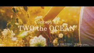 FUKI - 100万回の「I Love You」 / サヨナラCOLOR / アイ / TWO The OCEAN Feat. SHEN (Aloha Damashii) (ダイジェスト映像)