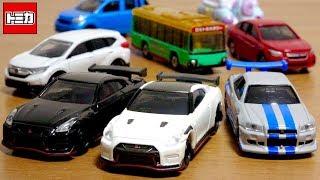 サスペンションだけでも良いじゃないか!?トミカ 2019年7月新作 新車両 GT-R NISMO 2020モデル(初回特別仕様)・CR-V・ワイルドスピード・ツアーバス
