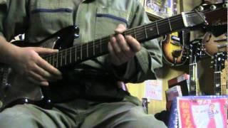 How to Play Guitar 「クールな恋」 オーロラ三人娘 バージョン コード編