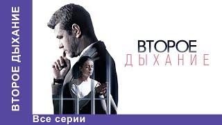 видео Дыхание | Основы певческого дыхания | ВКонтакте