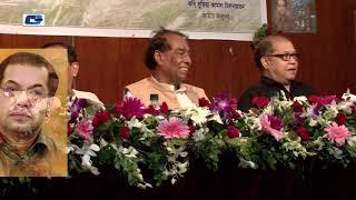 Suronjona | সুরঞ্জনা | Subir Nandi | Golam Sarowar | Official Lyrical Video | Bangla New Song 2019