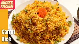 Carrot rice | Carrot Cashew Pulao recipe - Lunchbox recipes