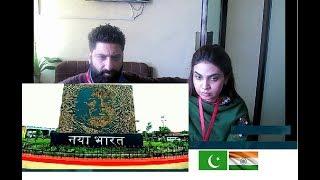 PAKISTANI REACTION ON | UEMERGING INDIA | TRAILER 2 | MUMBAI | DELHI NCR | Ab Bus reaction