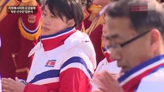 реакция северных корейцев на Олимпиаде!!