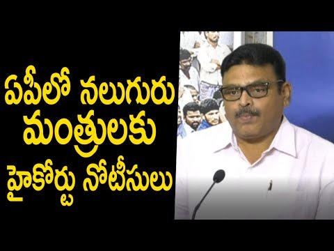 YSRCP Ambati Rambabu Slams Assembly Speaker Kodela | Ap Politics | Cinema Politics