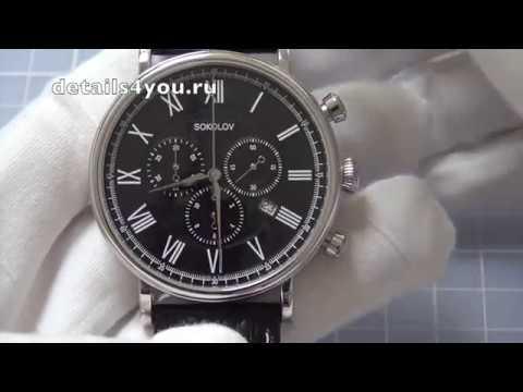 Критерии выбора швейцарских серебряных часов. Швейцарские часы серебряные, как и любой другой идеальный дорогой аксессуар высокой пробы, требуют тщательного подбора. Выбор серебряных часов в нашем интернет-магазине в москве достаточно велик. Поэтому представьте себе, какими они.