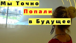 Баку. Центр Гейдара Алиева и Метро в Баку. Азербайджан с Детьми
