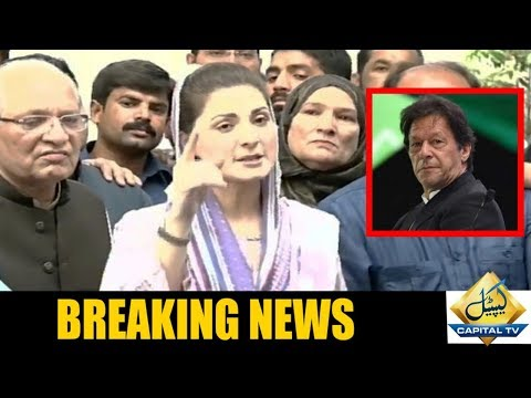 Maryam Nawaz Media
