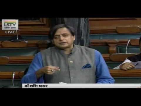 Dr. Shashi Tharoor Speech on The Mental Healthcare Bill, 2016
