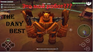 Goliath.Как создать своего робота?(Первый взгляд)