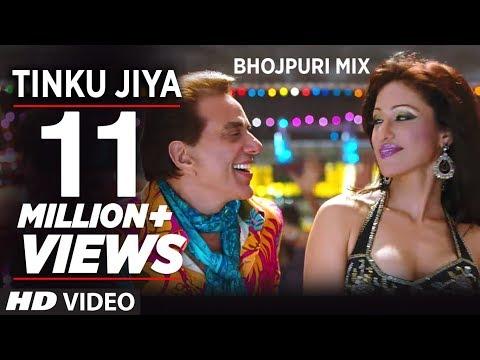 Tinku Jiya Bhojpuri Mix Ft. Hot and Sexy Item Girl Madhuri Bhattacharya