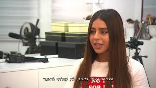 הילדה בת ה- 16 שבנתה אימפריה ומשגעת את המדינה