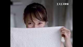 [CM] 中谷美紀 エスエス製薬 ハイチオールC04 「鏡」篇 2003 TvCm2013.