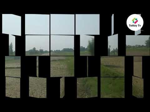 Land for sale   agriculture land for sale   land for sale in Bahawalpur   zarai raqba brai farokhat