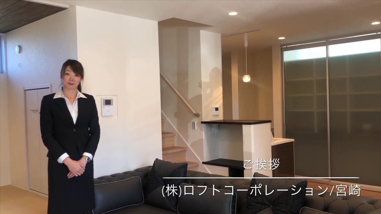 【ルームツアー】生活動線を確保したデザイナーズ建売住宅♪