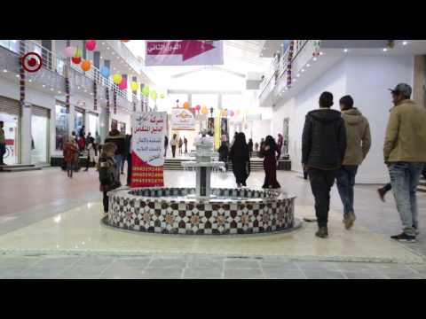 Shaqiqah Shopping Mall Opened in Tarhouna