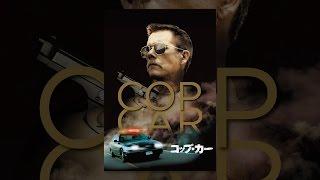 COP CAR/コップ・カー(吹替版) thumbnail