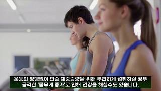 멸치탈출 마른남자 마른여자 살찌기 체중증가 프로젝트 악…
