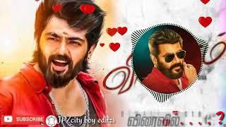 Tamil Thala Bum-Bhole-viruss_ Marana mass WhatsApp status🎧