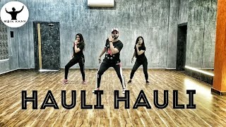 Hauli Hauli - De De Pyar De | Moin Khan , Ajay Devgan , Dance Fitness , Garry Sandhu , Neha Kakkar