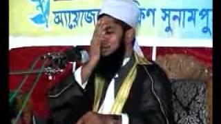 MAWLANA ASHRAFUL ISLAM WAZ ,NURER NOBI ,Sunampur 1