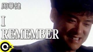 Baixar 周華健 Wakin Chau【I remember】Official Music Video