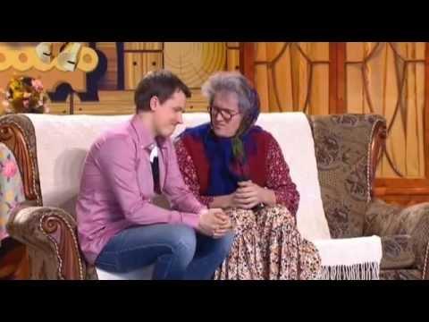 Текст сценки бабушки внук уральские пельмени