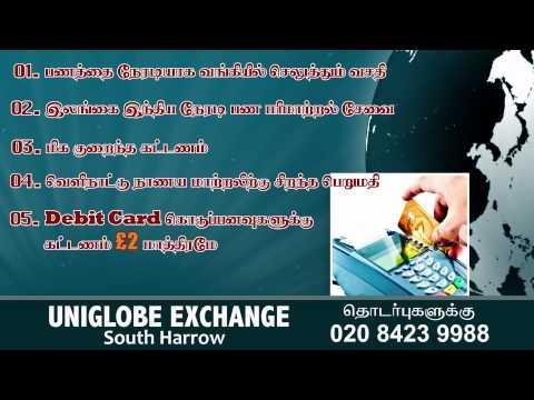 Global Money Exchange   Final