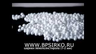 подушка для беременных(Подушка для беременных и кормления представлена интернет-магазином mama_son http://bpsirko.ru/ Замучили бессонные..., 2015-01-16T06:02:48.000Z)