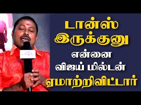 Rajakumaran Practicing 6 Month for Puli Dance - Vijay Milton Opens at Kadugu Team Fun Interview