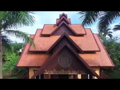 โรงแรมศิลามณีรีสอร์ท แอนด์ สปา อ.แม่สาย จ.เชียงราย