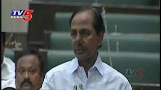 Hyderabad Is Ready To Invite New Industries,KCR : TV5 News