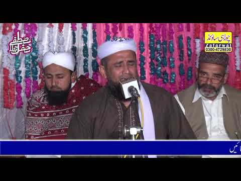 shabbir ahmad niazi tahiri mefly naat zafarwal city 25-03-2018