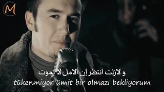 أغنية تركية حزينة لـ مصطفى جيجلي - عد مترجمة للعربية (2009) Mustafa Ceceli - Dön